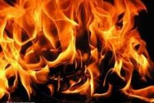fogo-4-225x150