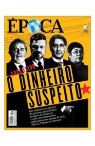 epoxa